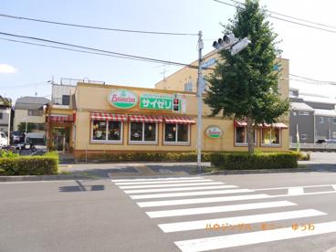 サイゼリヤ 四葉店の画像1