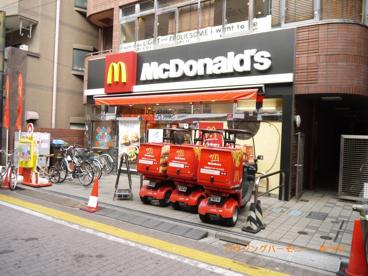 マクドナルド高島平駅前店 の画像1