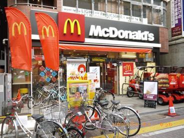 マクドナルド高島平駅前店 の画像2