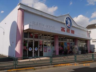 西松屋 板橋店の画像3