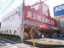 東京流通靴センター 板橋四葉店