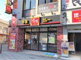 すき家 西千葉駅前店