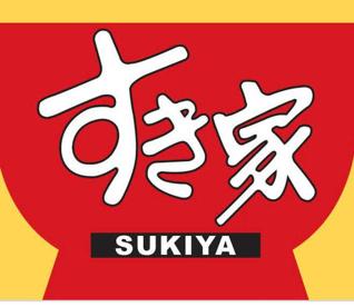 すき家 126号千葉弁天店の画像1