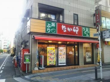 なか卯 千葉富士見店の画像1