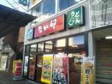 なか卯 都賀駅前店