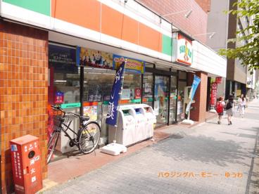 サンクス 南池袋店の画像1