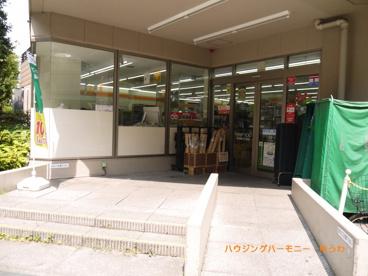 ローソン100 南池袋3丁目店の画像3