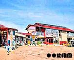 千城東幼稚園