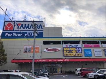 ヤマダ電機・テックランドNew蘇我本店の画像1