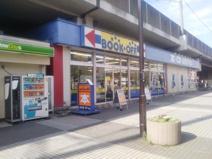 ブックオフJR本千葉駅前店