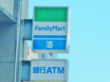 ファミリーマート藤井寺北岡店の画像1