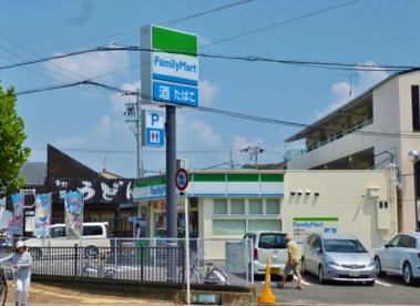 ファミリーマート羽曳野市役所前店の画像1