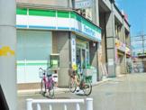 ファミリーマート国分駅西口店