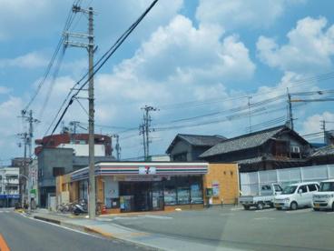 セブン−イレブン富田林喜志南店の画像1