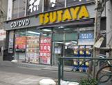 TSUTAYA 西日暮里店