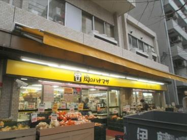 肉のハナマサ・動坂店の画像1