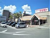 スーパーマツモト大井店