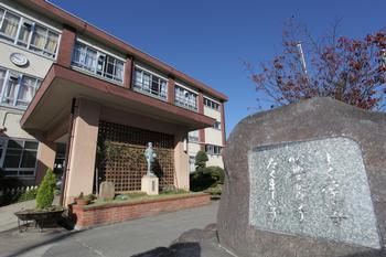 奈良市立 大宮小学校の画像1