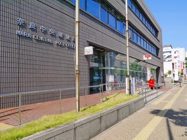 奈良中央郵便局の画像4