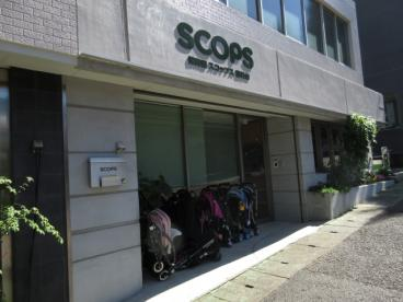 SCOPS宮崎台 保育園の画像1