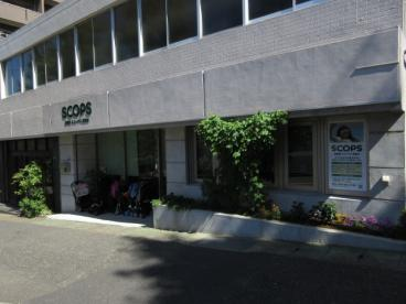 SCOPS宮崎台 保育園の画像2