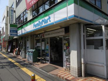 ファミリーマート山中屋高津駅前店の画像1