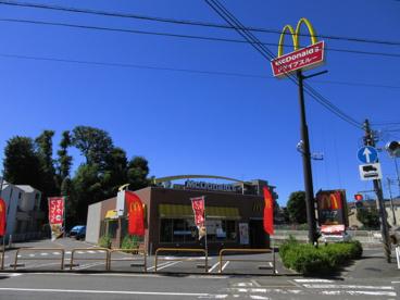 マクドナルド 川崎初山店の画像1