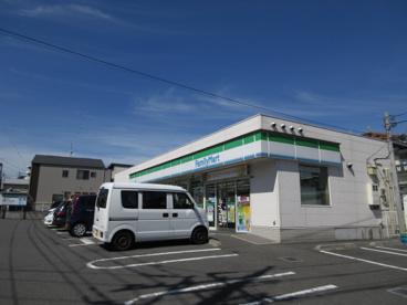 ファミリーマート南平台店の画像1