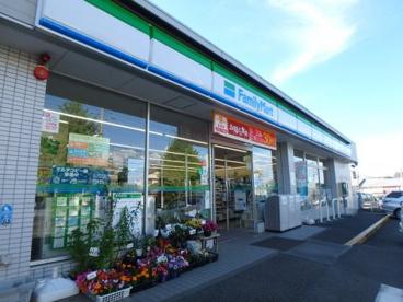 ファミリーマート 川崎宮前南平台店の画像1