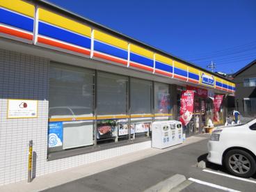 ミニストップ川崎平3丁目店の画像1