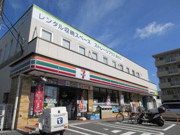 セブンイレブン川崎下作延店の画像1