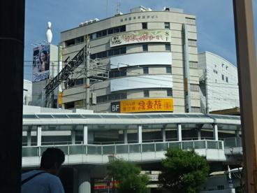 鳥貴族茨木店の画像1