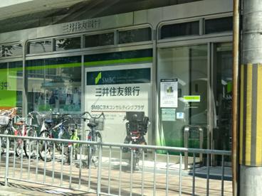 三井住友銀行 茨木支店の画像1