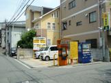 スペース昭和町第4