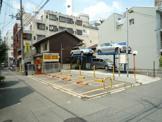 スペース昭和町第5