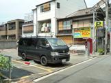 SK PARK昭和町駐車場