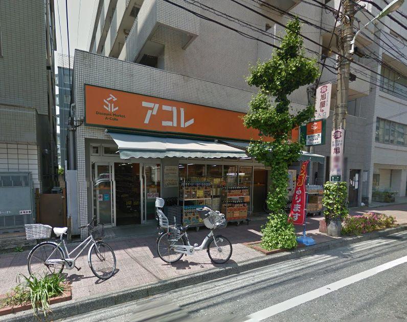 アコレ川口並木店の画像