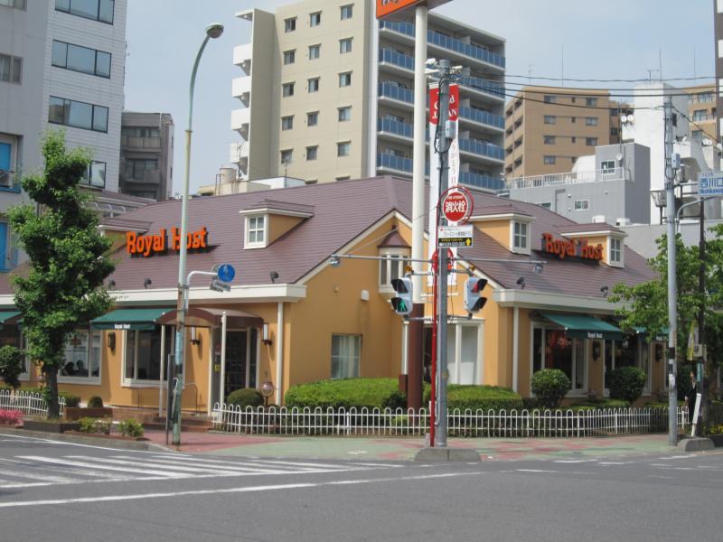 ロイヤルホスト 西川口店の画像