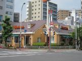ロイヤルホスト 西川口店