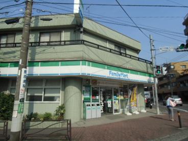 ファミリーマートかねひろ梶ケ谷店の画像1
