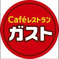 ガスト 穴川インター店
