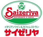 サイゼリヤ 千葉富士見店