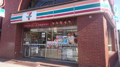 セブンイレブン千葉富士見2丁目店の画像1