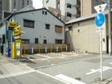 タイムズ昭和町駅前