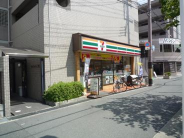 セブンーイレブン茨木舟木町店の画像2