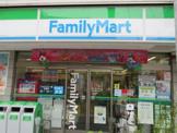 ファミリーマート 三河屋上鶴間店