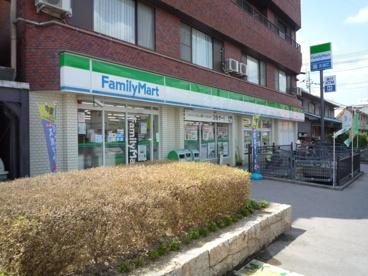 ファミリーマート茨木舟木町店の画像1
