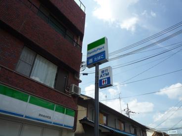 ファミリーマート茨木舟木町店の画像2