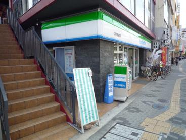 ファミリーマート 茨木別院町店の画像3