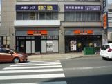 吉野家 阪急茨木市駅前店